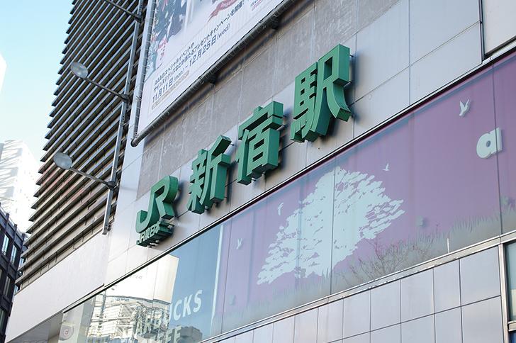 【新宿】ヘアセットが1000円台のサロン特集!人気のネットクーポン発行美容室まとめ