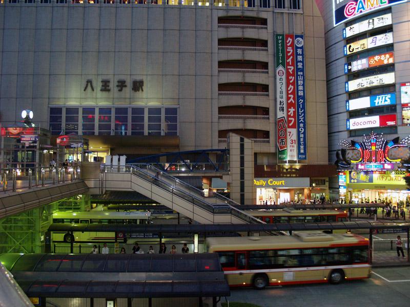 【八王子】ヘアセットが安い美容院まとめ!2000円台からのおすすめサロン