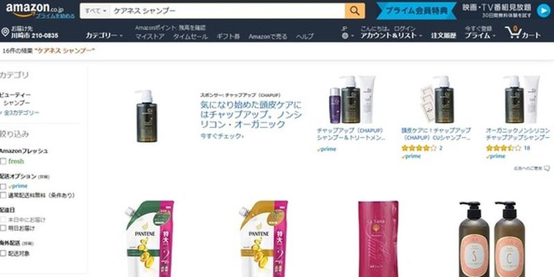 amazonでのケアネスシャンプー検索結果